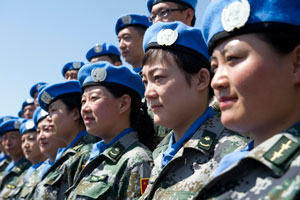 China UN Peacekeeping