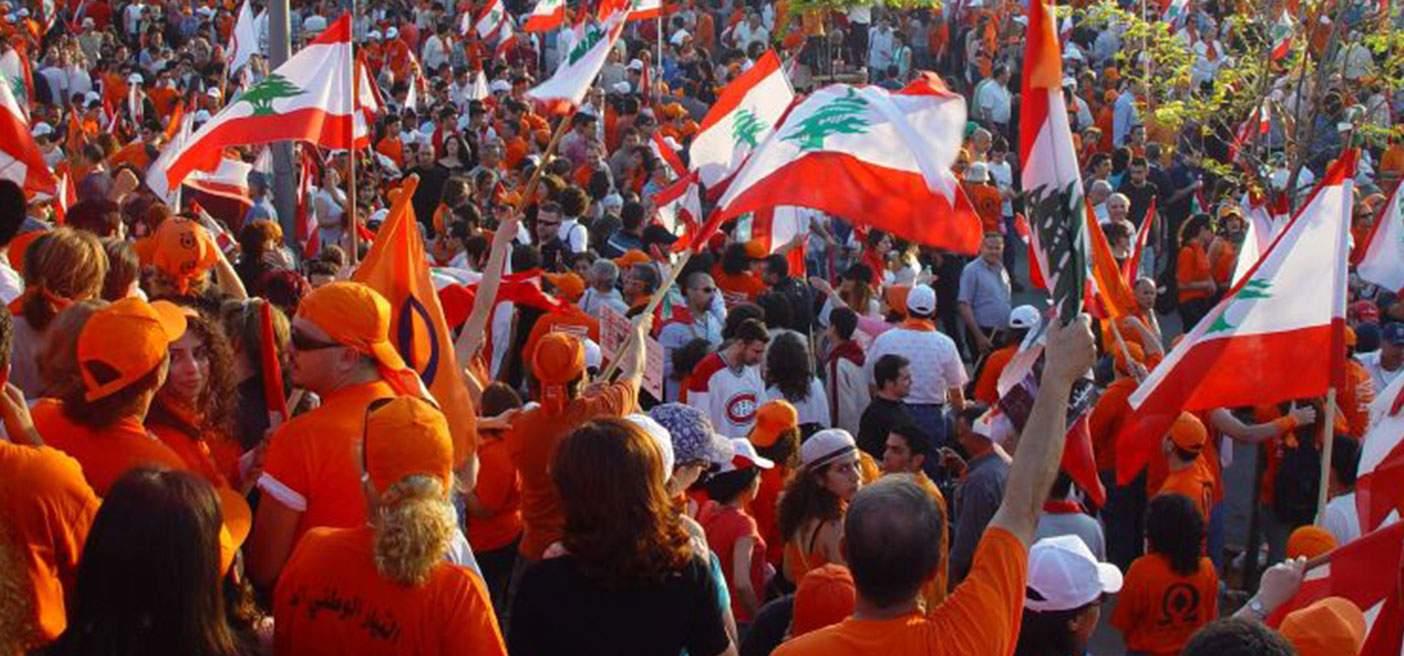 Michel Aoun returns to Lebanon