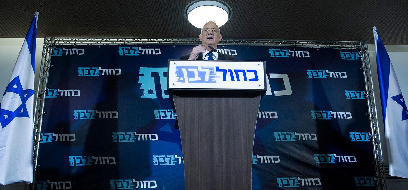 Gantz and Israeli Elections