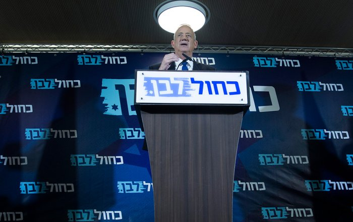 Gantz and Israeli Elections